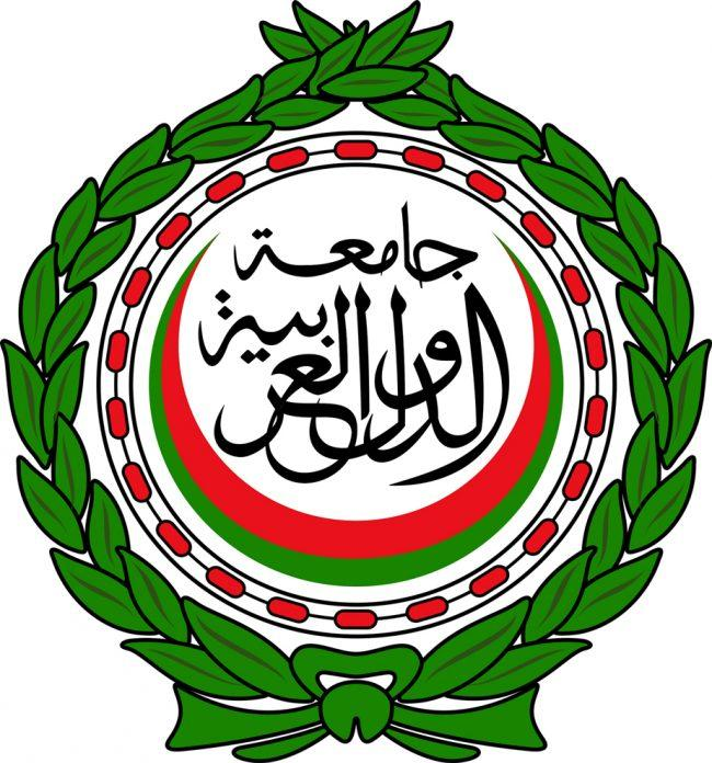 Emblem of the League of Arab States. Courtesy of Jeff Dahl