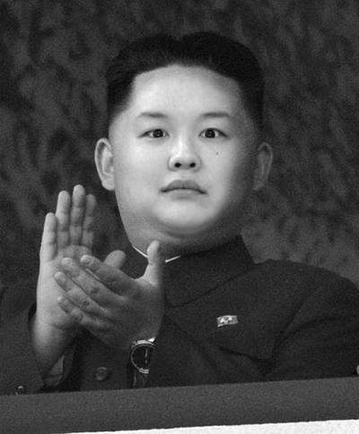 Supreme Leader, Kim Jong Un