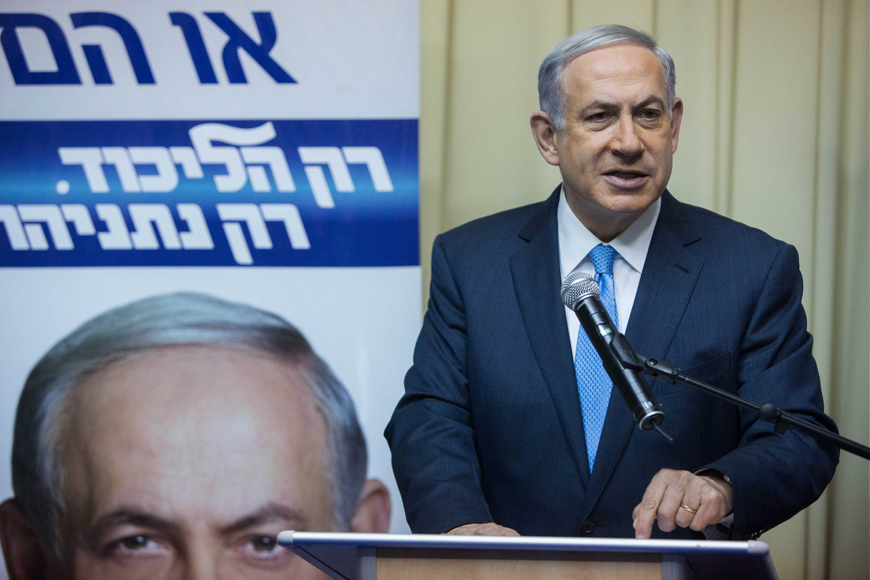 Prime Minister Benjamin Netanyahu's Likud Party once after a brief tie with the centre-left Zionist Union. (Xinhua/Zuma Press/MCT)