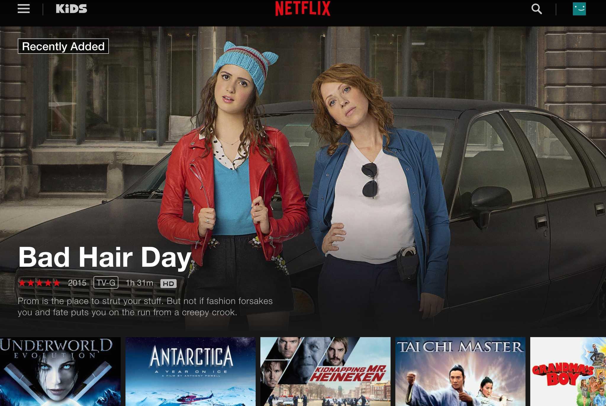 Netflix: July arrivals