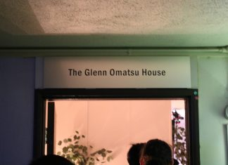 sign leading to the Glenn Omatsu House