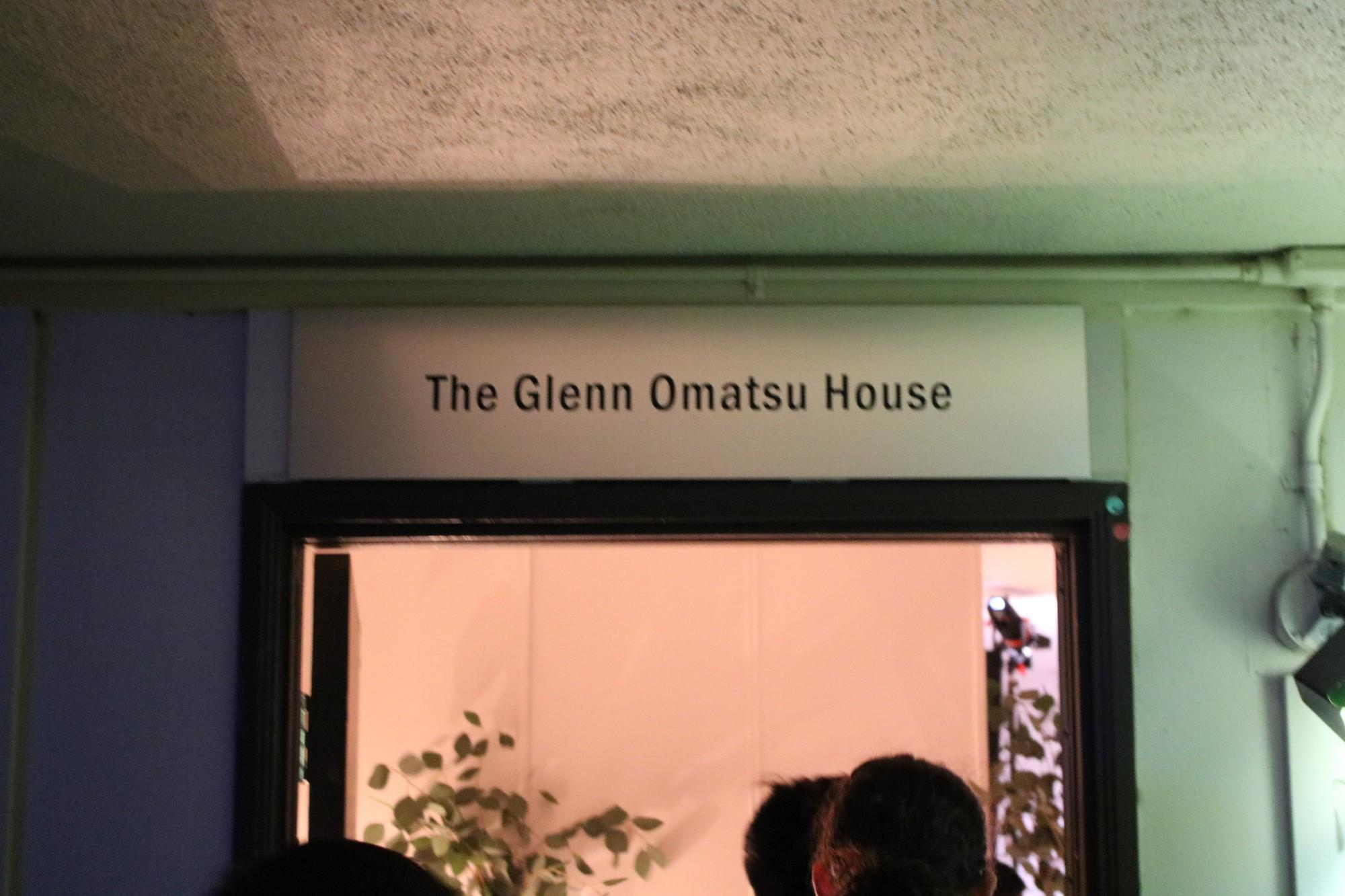 Formerly known as the Asian American Studies Activities Center, the Omatsu House has been a keystone to the CSUN Ethnic Studies community. Photo credit: Tandy Lau
