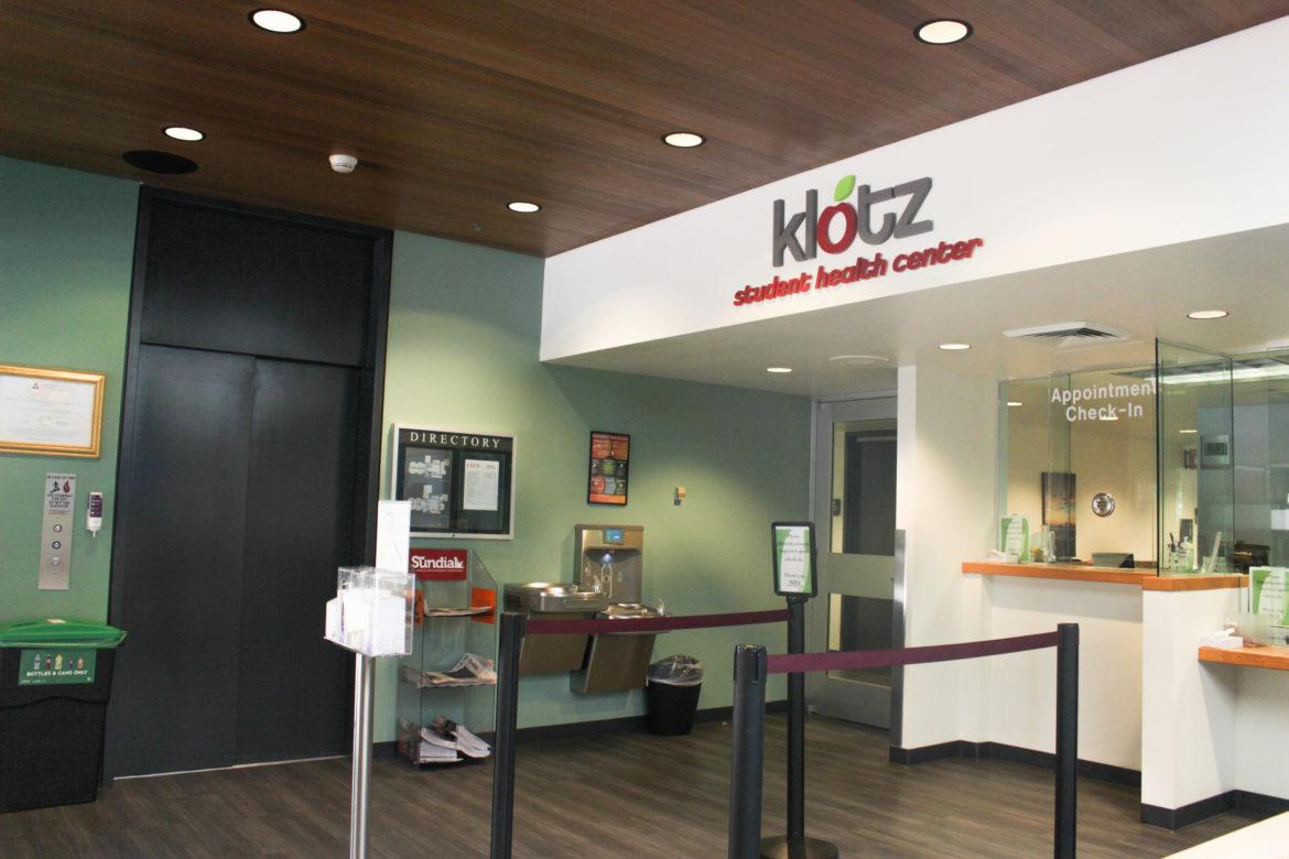 An+inside+picture+of+Klotz+Student+health+center