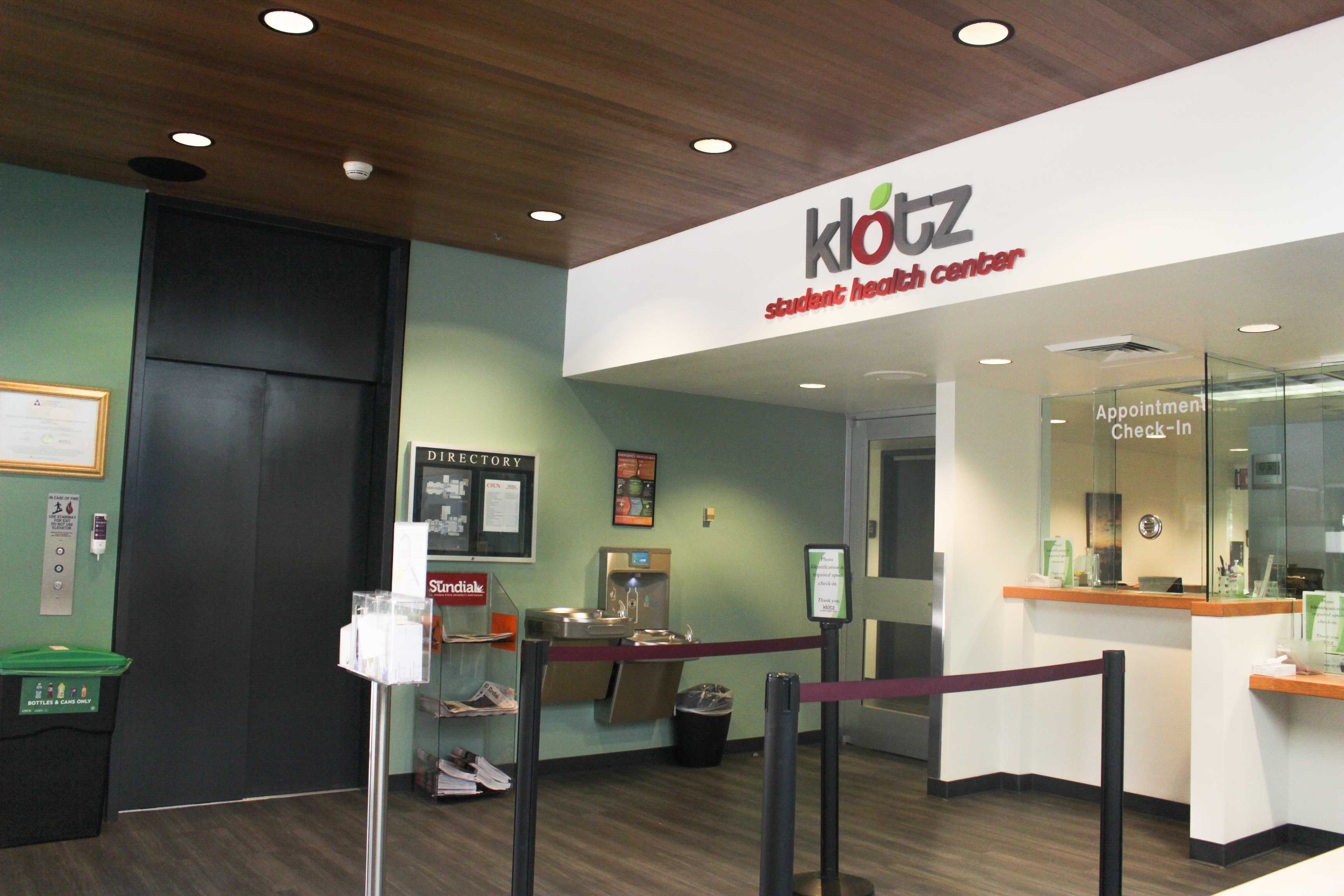 An inside picture of Klotz Student health center